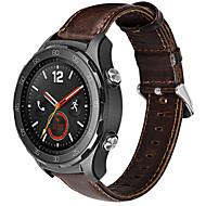 Varten hoco huawei watch2 aitoa nahkaa urheilu katsella nauha 20mm ruskea&kahvi