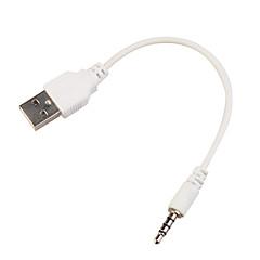 USB 2.0 แจ็ค 3.5 มม. ซิงค์ข้อมูลสายเคเบิลสำหรับ mp3 mp4