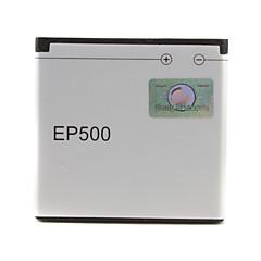 소니 에릭슨에 대한 3.7v1200mah 리튬 이온 배터리 ep500