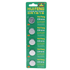 Lithium Button Battery CR1616 (3 v)