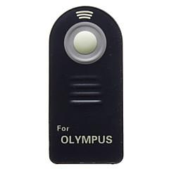 올림푸스에 대한 infrarot - fernbedienung 리모컨