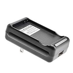 HTC EV04G/8G (4.2v/5.2v)의 USB 출력과 미국 배터리 충전기