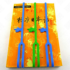 Silicone Finger Bookmark