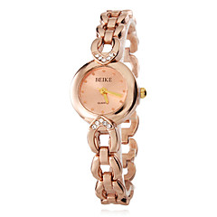 Women's Rose Gold Dial Alloy Band Quartz Analog Wrist Watch Cool Watches Unique Watches