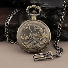 Rodada dos homens Dial dragão chinês de quartzo analógico bolso W