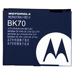 모토로라 넥스텔 BK70 ic402의 ic502의 ic602를위한 1100MAH 보충 건전지