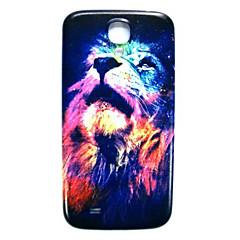 Animal Cartoon Lion Pattern Thin Hard Case Cover for Samsung Galaxy S4 I9500