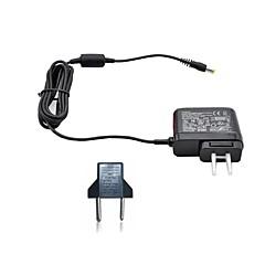 hohe Qualität Ladegerät AC-Adapter Netzkabel für Sony PSP 1000/2000/3000