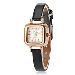 Women's Quartz Tiny Square Slim PU Band Fashion Watch (Assorted Colors)