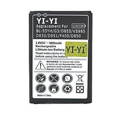 이순신 - 이순신 ™의 3.8V의 3800mah는 G3 / BL-53yh / d855 / vs985 / D830 / d851 / F400 / D850을 LG에 대한 리튬 이온 배터리를 디코딩