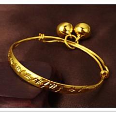 Fine Grain 24 K Gold Plating and Children's Bell Bracelet