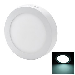 Direct Install 12W 1200lm 6000/3000K 60-SMD 2835 LED Cool/Warm White Panel Ceiling Lamp Light (AC 85~240V)