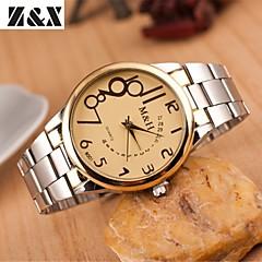 Men's Fashion Diamond Number Between Gold Quartz Analog Steel Belt Watch(Assorted Colors)