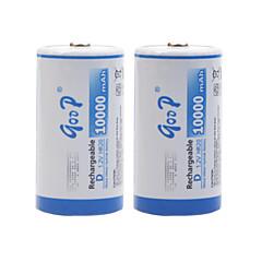 GODP 10000mAh 1.2V D-type Rechargeable NiMH Battery (2pcs)