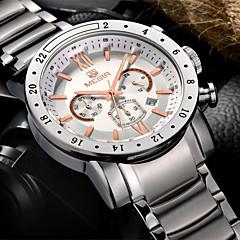 MEGIR®24 Hours Sport Watch Business Watches Full Steel Dress Wristwatch Fashion Casual Men's Watch(Assorted Colors)