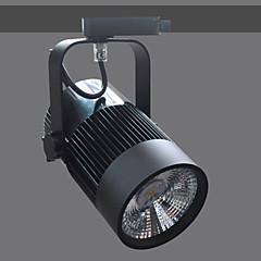 TRACK LIGHT TK082