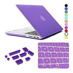 3 맥북 에어 13.3 인치 키보드 커버 실리콘 먼지 플러그 1 매트 케이스 (모듬 색상)