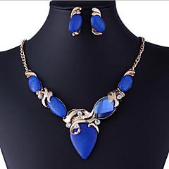 Σετ Κοσμημάτων κοσμήματα πολυτελείας κοστούμι κοστουμιών Πετράδι Προσομειωμένο διαμάντι Cercei Κρεμαστό Για Πάρτι Δώρα Γάμου