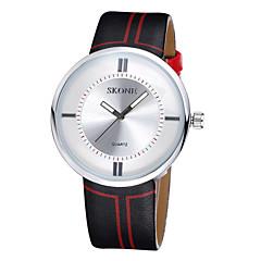 SKONE® Men's Luminous Hands PU Leather Straps Quartz Watches