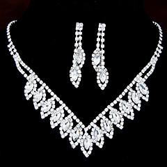 여성제품 - 귀여운 / 파티 - 목걸이 / 귀걸이 ( 합금 / 모조 다이아몬드 )