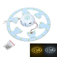 Jiawen 15w 1500lm 6500k / 3200K 30-smd5730 hvid / varm hvid lyskilde til loftslampe / magnetiske søm (AC170 ~ 265V)