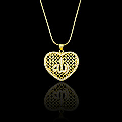 18K Real Gold Plated Allah Muslim Islamic Heart Pendant Necklace