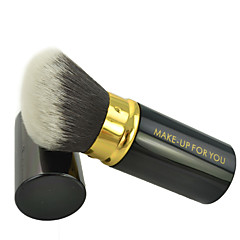 MAKE-UP FOR YOU 1 Pcs Multifunction Retractable Powder Brush(Black)