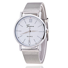 Xu™ Women's Fashion Mesh Belt Quartz Strap Watch Cool Watches Unique Watches