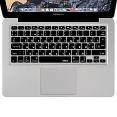 맥북 에어 / 맥북에 대한 xskn 러시아어 키보드 커버 실리콘 피부 (13) (15) (17)이 우리를 인치 프로 / 유럽 연합 (EU) 버전