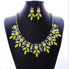 Κοσμήματα Κολιέ / Cercei Κολιέ / Σκουλαρίκια Πάρτι / Καθημερινά / Causal 1set Γυναικεία Κίτρινο Δώρα Γάμου