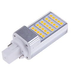 7W E14 / G23 / G24 / E26/E27 Luminárias de LED  Duplo-Pin T 25 SMD 5050 500-700 lm Branco Quente / Branco Frio DecorativaAC 85-265 / AC