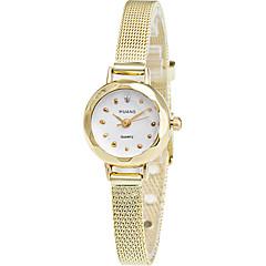 Women's Fashion Quartz Casual Watch Golden Imitation Diamond Little Simple Alloy Belt Round Alloy Dial Wrist Watch Cool Watch Unique Watch