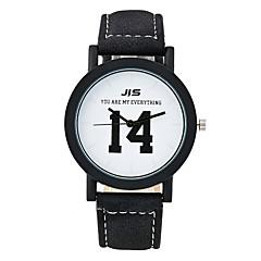 Xu™ Women's Fashion Watch Bracelet Watch Quartz PU Band Vintage Casual Black White Black
