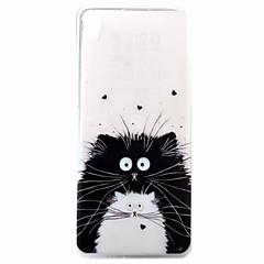 För Sony xperia xa e5 ultra-tunn mönstret väska baksidan väska katt mjuk tpu