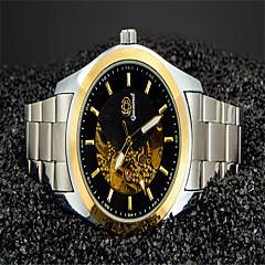 Men's Fashion Watch Quartz Alloy Band Casual Silver