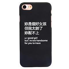 Pour apple iphone 7 7 plus 6s 6 plus se 5s 5 carton lettre lettre fine brosse fine matériel pc demi-sacoche téléphone