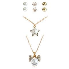 1Set Women's Stud Earrings Pendant Necklaces Necklace/Earrings Dangling Style Imitation Pearl Fashion PersonalizedFerroalloy Chrome
