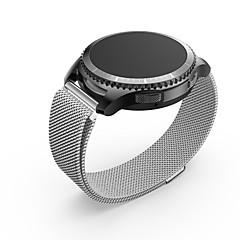 Ancool milanese loop Magnet Edelstahl Mesh Ersatz Gürtel Metallband Armband für Samsung Getriebe s3 Grenze / s3 classic - Silber