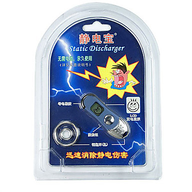 Electronic Static Release Discharger Keychain