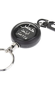 Military Style Strangled Survival Bear Key Chain Ring with Retractable 60cm Flexible Steel Wire Rope