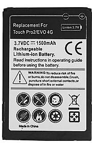 1500mAh telefone celular para HTC SNAP S511, TILT 2, Touch Pro 2