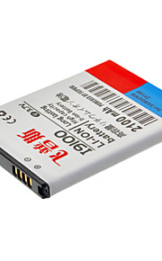 Feipusi 2100mAh I9100 batteria del telefono cellulare per Samsung i9100