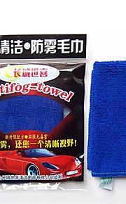 Car Practical Anti-Fog Towel