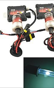 Carking™ H3 35W HID 4300K/6000K/8000K HID Xenon Kit