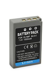 BLS5 - Li-ion - Batterij - voor for Olympus E-System Pen Digital E-P3, E-PL2, E-PL3, E-PM1 - 7.4V - ( V ) - 1500mAh - ( mAh )