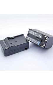 BP-975+charger - Li-ion - Batterij - voor for Canon G10 G10Hi G1000 DM-MV1 DM-MV10  E1 E2 E30  ES300V ES4000 ES410V - 7.4V - ( V ) - 7800mAh - ( mAh )