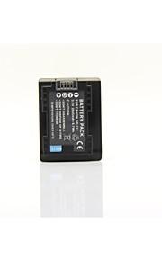 BP-727 - Li-ion - Batterij - voorfor Canon iVIS HF M51 iVIS HF M52 iVIS HF R30 iVIS HF R31 iVIS HF R42 <br>LEGRIA HF M506 LEGRIA HF M52 LEGRIA HF M56