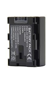 BN-VG114 - Li-ion - Batterij - voorfor JVC GZ-E10, GZE10, E10 GZ-E100, GZE100, E100 GZ-E200, GZE200, E200 GZ-E205, GZE205<br>, E205