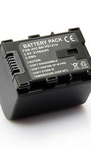 BN-VG121 - Li-ion - Batterij - voorfor JVC GZ-E10, GZE10, E10 GZ-E100, GZE100, E100 GZ-E200, GZE200, E200 GZ-E205, GZE205<br>, E205