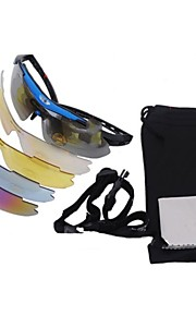 Outdoor Cycling Anti Ultraviolet Polarizing Glasses(Random Color)